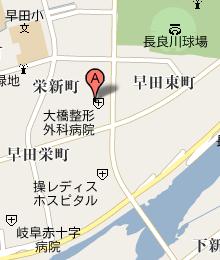 岐阜県岐阜市の整形外科病院 大橋整形外科病院